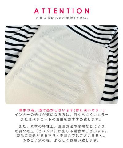 ウエストゴムリブスウェットスカート